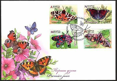Belarus 2016 Insects Butterflies FDC