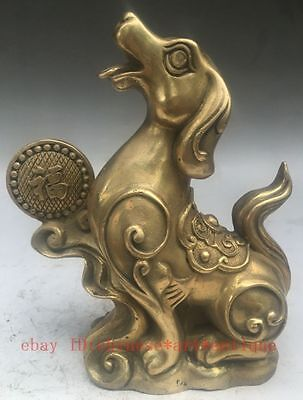 Lucky Chinese Brass Wealth Fengshui Animal yuanbao Money Coin Zodiac Dog Statue