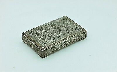 Antique Original Perfect Silver Persian Islamic Amazing Box
