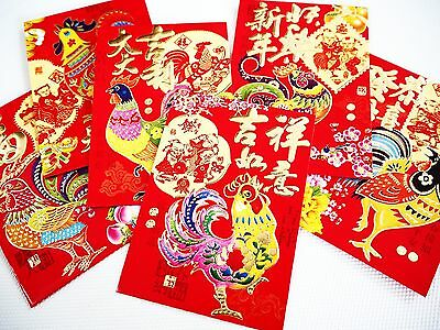 36X 2017 Golden Rooster Chinese New Year Ang Pow Red Packet Money Envelope D-4