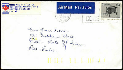 Canada 1985 Commercial Airmail Cover To UK #C38319