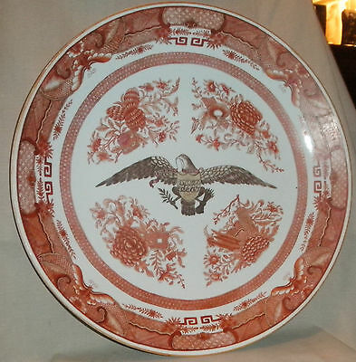 """Pair Chinese Export Orange Fitzhugh Charger Porcelain Plate Chargers 18"""""""