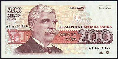 1992 Bulgaria 200 Leva Banknote * At 4481344 * Unc * P-103 *