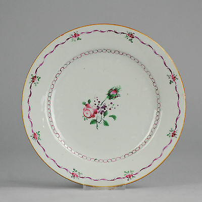 Antique 18 Qianlong Famille Rose  Porcelain Plate Chinese China Qing