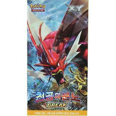1 Box Pokemon TCG XY 9 BREAKpoint EX Korean Expansion Booster Packs 150 Cards