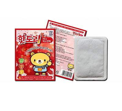12Pcs Disposable Thermal Powder Warmer Sticky Heat Pads 20g NEW