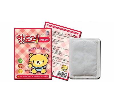 10Pcs Disposable Thermal Powder Hand Warmer Heat Pads 45g NEW