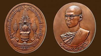 2011 Thai Coin Unc ordained Strength Priest King Bhumibol 7 at around 84 years