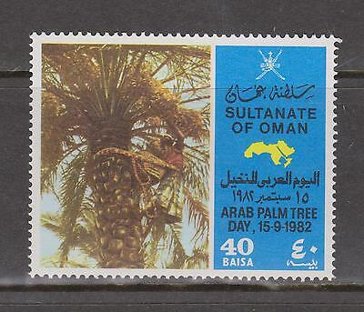 OMAN 1982 Palm Tree 40b nhm