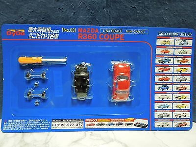 NEW Kyosho 1:64 scale MINI CAR KIT MAZDA R360 COUPE Dydo from Japan