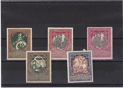 Russia 1915 Charity Set Mint MH & (3K on Red Paper) ZZ2633