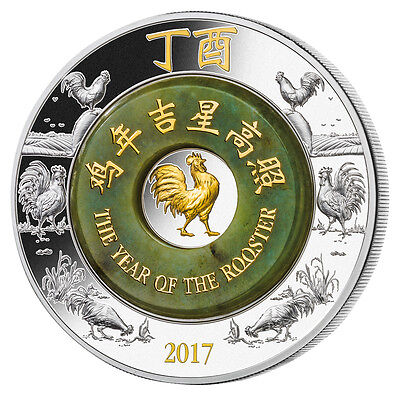 **SALE ** LUNAR YEAR OF ROOSTER - 2017 2 oz Pure Silver Coin with Jade - Laos