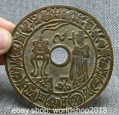 73MM China Bronze 12 Zodiac Year Pay Homage Ancestors Man Hollow Out Coin Token