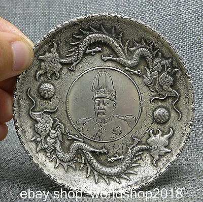 89MM China Miao Silver 2 Dragon Play Fire Ball inlay Coin Plates Dish Yuanshikai