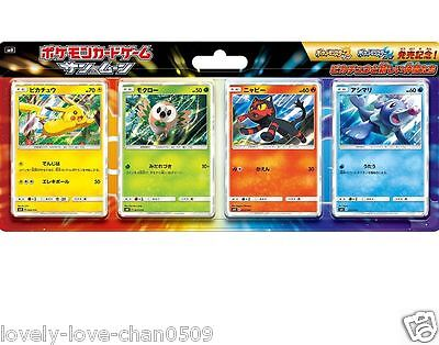 Pokemon Card Promo Sun & Moon Pikachu, Rowlet, Litten, Popplio Japanese