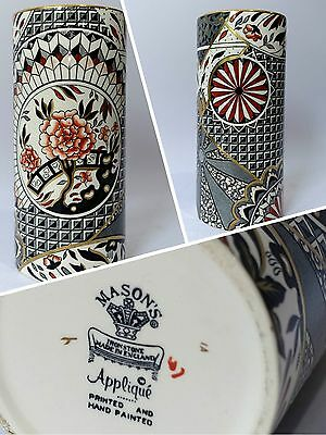 = Mason's Ironstone Applique Vase = Made In England = Printed & Hand Painted ===