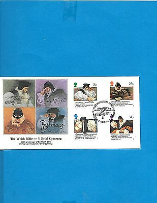 Great Britain  FDC  # 1205-08