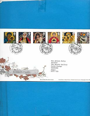 Great Britain  FDC  # 2327  A to F ( Address)