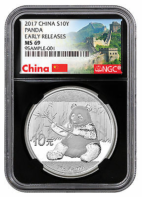 2017 China 10Y 30g Silver Panda NGC MS69 ER Great Wall Label Black Core SKU43855