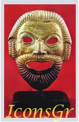 Ancient Greek Bronze Museum Replica of Theatrical Mask of Tragedy Comedy Drama