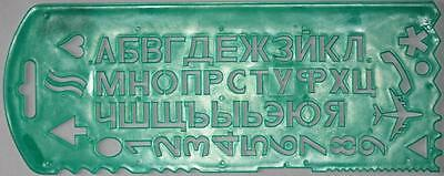 RUSSIAN LETTER AND FIGURE STENCIL (solid plastic)