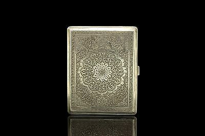 Antique Original Perfect Silver Persian Islamic Amazing Case