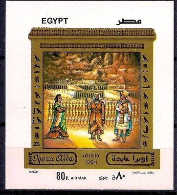 Egypt 1994 Giuseppe Verdi/AIDA/Opera Music Composers Song Theatre m/s MNH