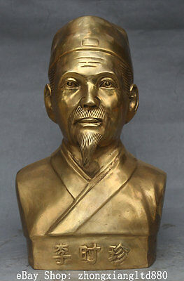 """10"""" Brass Chinese Famous Li Shi Zhen Doctor Head Bust medical Scientist Statue"""