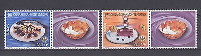 MONTENEGRO, EUROPA CEPT 2005, GASTRONOMY with LABELS, MNH