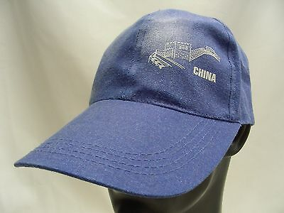 China - Great Wall - Distressed - Adjustable Strapback Ball Cap Hat!