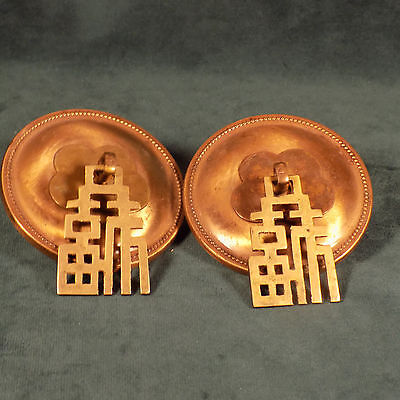 Vintage Brass Drawer Pulls Chinese Symbol Letters 3""