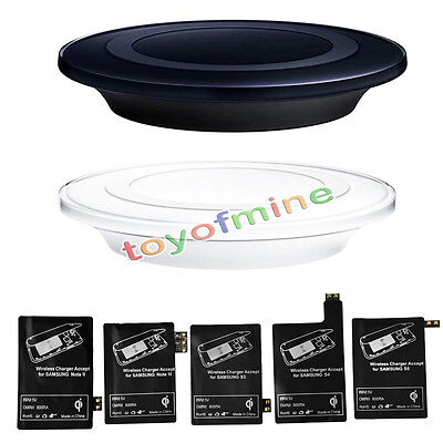 Qi Wireless Charger Charging Pad + Receiver F/ Samsung Galaxy S3/4/5/6 Note2/3
