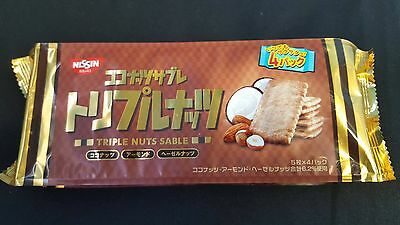 Japanese Snack 3 Nut Coconut Sable