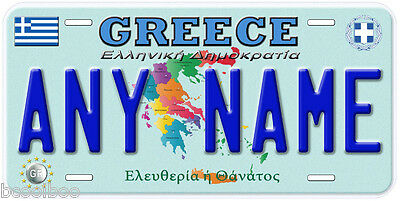 Greece Any Name Personalized Novelty Car License Plate B01