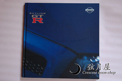 1999 Nissan GT-R Hardcover Brochure Japanese