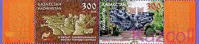 Kazakhstan 2016. World War II. Way to Victory. Battle of Moscow