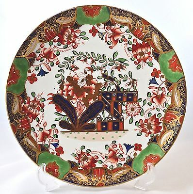 "Antique Copeland Spode Imari Pattern 7911 Over Painted 9.75"" Plate C. 1875"