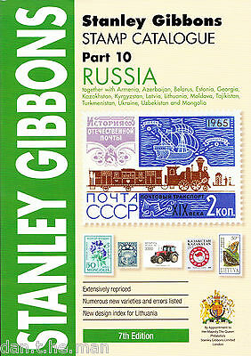 STANLEY GIBBONS - STAMP CATALOGUE PART 10 - RUSSIA - 7th EDITION