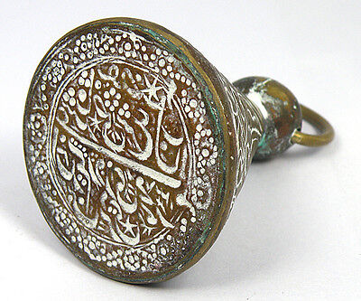 Gorgeous Collection Near Eastern Vintage Ethnic Islamic Bronze Stamp Seal Pb351