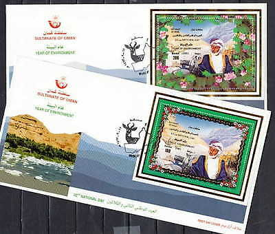 * Oman, Scott cat. 441 A-B. National Day s/sheets on 2 First day covers.