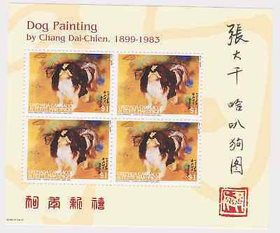 Grenada Grenadines - Year of the Dog, Dog Painting, 2006 - Sc 2617 S/H MNH