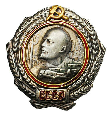 "Soviet Russian Order  Medal ""order Of Lenin"". Type#1. Copy"