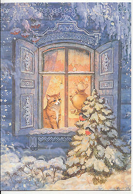 2016 Galina Egorenkova red cat at a window samovar winter Russian modern card