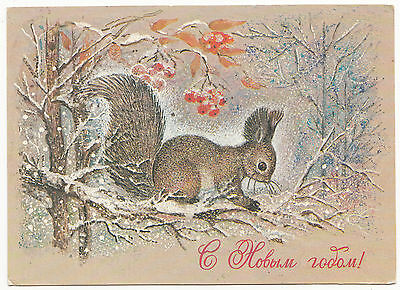 1981artist Manilova Happy New Year! little squirrel on a branch Russian old card