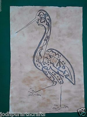Old Vintage Look Arabic Islamic Handmade Jali Diwani Calligraphy Asian Art india