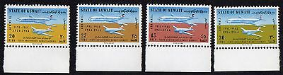 Kuwait stamps. 1964 Airmail - The 10th Anniversary of Kuwait Airways. MNH