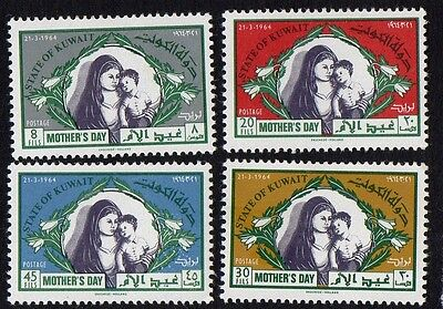Kuwait stamps. 1964 Mother's Day. MLH