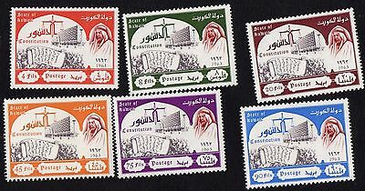 Kuwait stamps. 1963 New Constitution. MLH