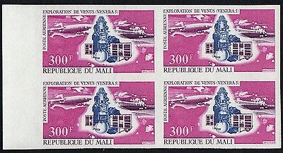 Mali stamps.  1971 Airmail - Exploration of Outer Space. 300f. MNH