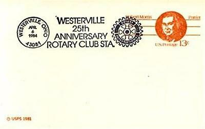 25th Anniv Westerville Oh. 1984  Rotary  Cancel